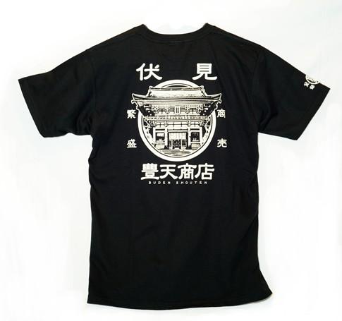 Tシャツ 黒 デザイン小